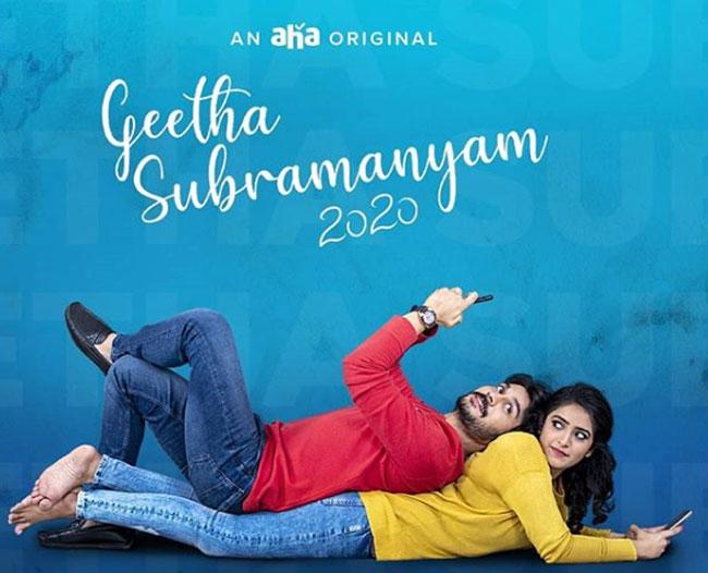 Geetha Subramanyam 2020