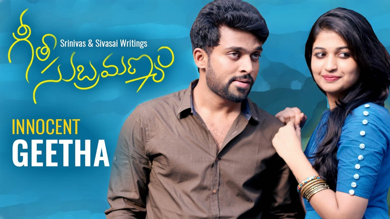 Geetha Subramanyam 2020 webseries review